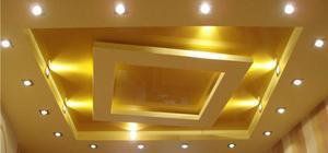 подвесные потолки из гипсокартона своими руками пошаговая инструкция